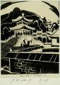 Coal Hill, Forbidden City