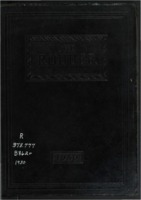 1930 Buena Vista University Yearbook