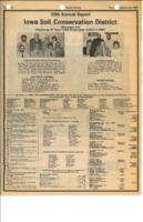 Annual Report, 1984
