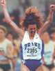 Drake Relays, 1996, Admission Ticket