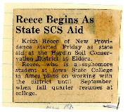 Keith Reece state aid at Hardin SCD