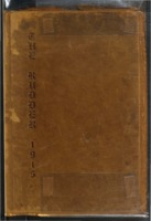 1915 Buena Vista University Yearbook