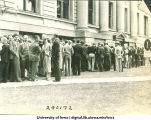 Registration line, The University of Iowa, 1920s