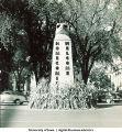 Homecoming corn monument, The University of Iowa, 1940s